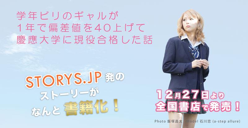 石川恋の画像 p1_36